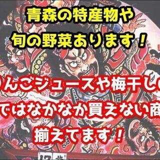 7/5  100円野菜大量入荷!