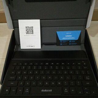 dodocool iPad Pro10.5インチ用キーボード