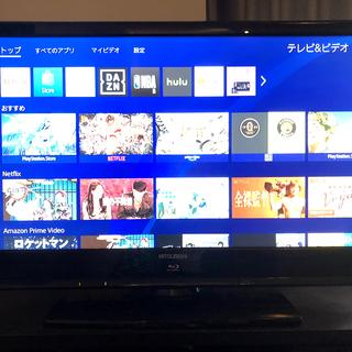 ブルーレイ+ハードディスク内蔵 三菱32V型 液晶テレビ 美品