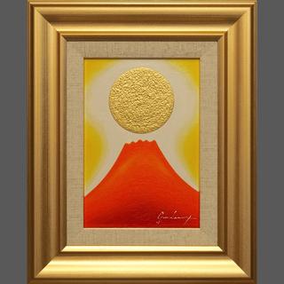 私が描いた小さい油絵です。●『金の太陽の日の出赤富士』●がんどう...