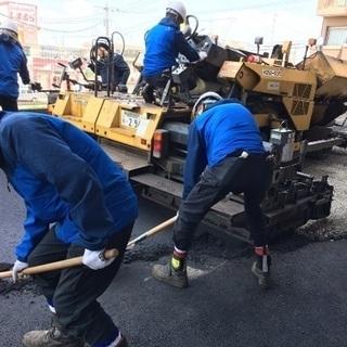 アスファルト舗装工事、家屋解体工事いたします。