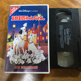 101匹わんちゃん VHSビデオ