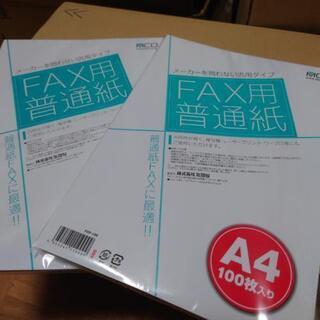 A4 コピー用紙