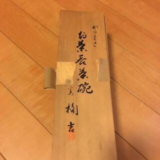 京都老舗 たち吉 橘吉 染付花唐草文湯呑み 4客セット 湯…