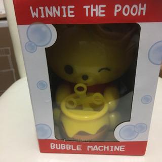 プーさんのバブルマシーン - おもちゃ