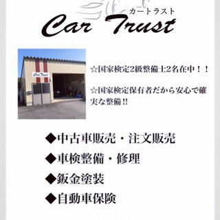車の販売、買取致します❗️