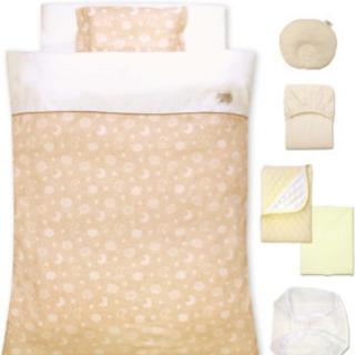 美品 日本製 ベビー布団  定価12790円