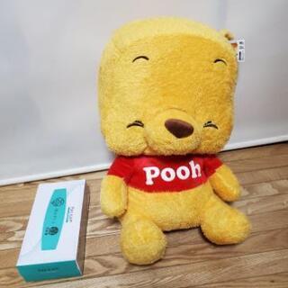 クマのプーさん ぬいぐるみ(黄色) クマプー