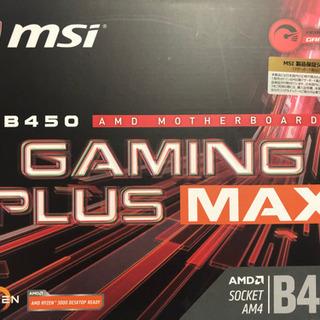 【マザーボード】B450 GAMING PLUS MAX【新品未使用】