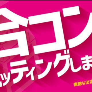 天神北 Dining85の合コンコース料理は、ステーキ☆ - 福岡市