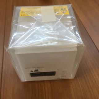 【ワンコイン500円】HOME SPOT CUBE 新品未使用