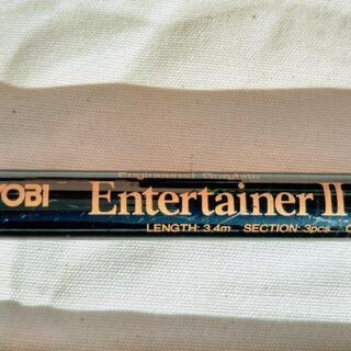 RYOBI EntertainerⅡ エンターテイナー2 110...