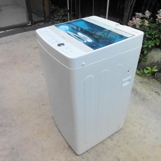 洗濯機(中古品)