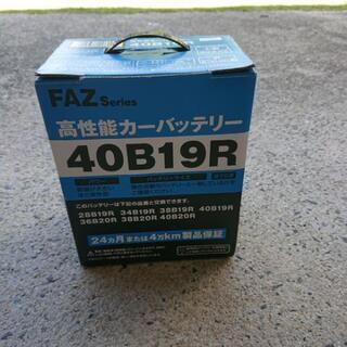 新品未使用のバッテリーです。