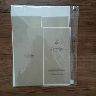 結婚式 席次表印刷手作りセット