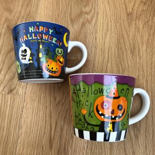 ハロウィン柄のカップ2つセット