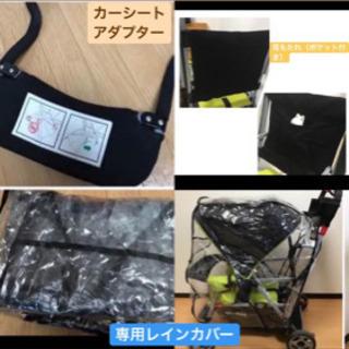 お話中   カブース 2人乗り 付属品付き 今月引き取り5000円 - 売ります・あげます