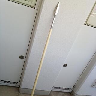 槍 150cm程