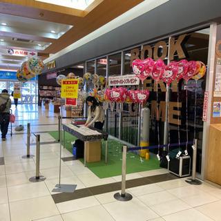 大府駅徒歩15分ショッピングモールで子供向けイベント