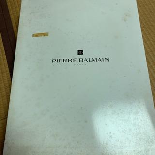 PIERRE BALMAIN 毛布 新品未使用