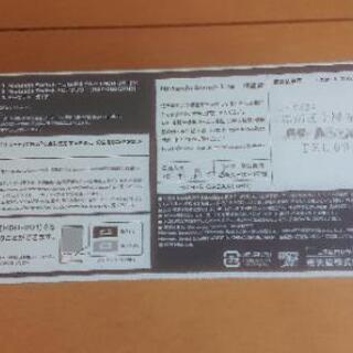 【お話し中】任天堂 Switch Light (新品・未開封) − 熊本県