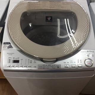 安心の12ヶ月保証付!!【SHARP(シャープ)】縦型洗濯乾燥機...