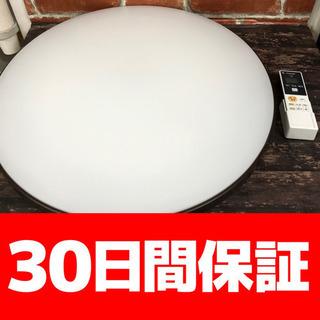 パナソニック LEDシーリングライト HH-CA0831A 8畳...