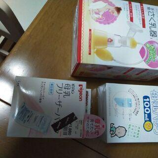 搾乳器と母乳バッグ