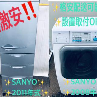 ★送料無料★ドラム式!!大型冷蔵庫/洗濯機★