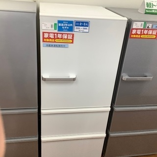 AQUA 3ドア冷蔵庫あります![AQR-27G]