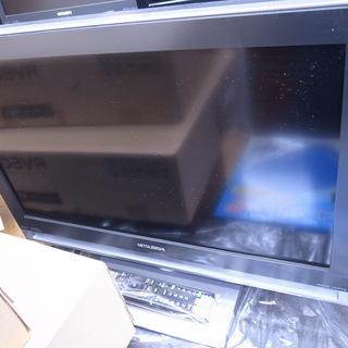 ミツビシ 26型液晶テレビ LCD-26MX30 2009年製【...