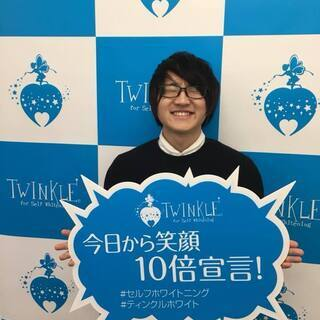 ✨ホワイトニング効果No.1✨北海道釧路市に歯のセルフホワイトニング専門店初上陸☆彡 キャンペーン開催中♬ − 北海道
