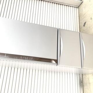 710 ほぼ未使用品/美品 日立 うるおいチルド 冷蔵庫 R-3...