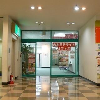 ZOOM参加可!「国家資格キャリアコンサルタント」説明会