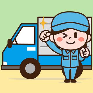 応募急げ!高日額1万円可能☆ルート配送ドライバー◎いつでも日払い...
