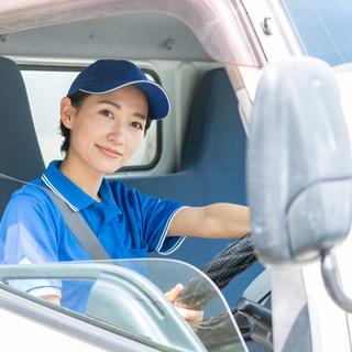 女性ドライバー多数活躍☆高日額13,500円可能!週2日だけのW...