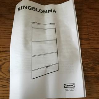 IKEA ロールカーテン