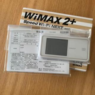 WiMAX2+ Speed Wi-Fi NEXT W02
