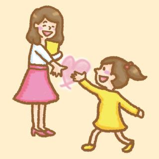 ✨時給1800円~✨不登校児対象の家庭教師アルバイト(伊万…