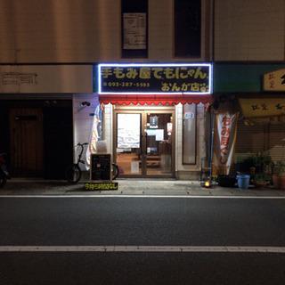 遠賀町 遠賀川駅前のお店です!