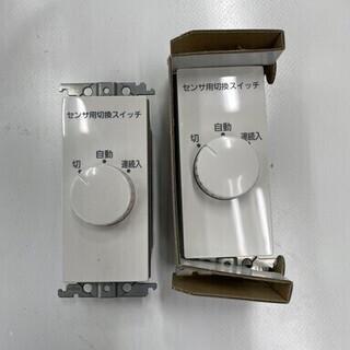 Panasonic パナソニック  操作ユニット WTC5820W