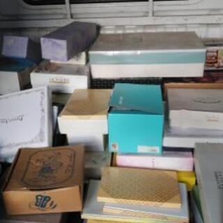 贈答品、置物、古い物売ってください❗