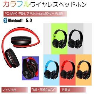 ワイヤレス ヘッドホン 安い Blu etooth5 高音質 ス...