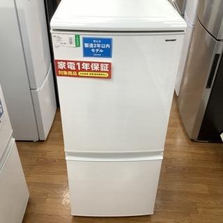 SHARP  冷蔵庫あります! 【SJ-D14D-W】