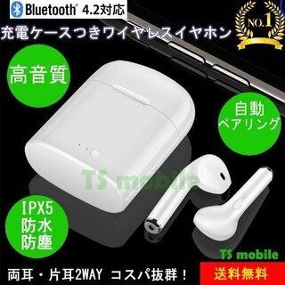 ワイヤレス イヤホン 安い Bluetooth 4.2 tws ...