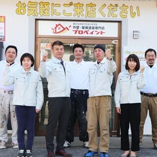 【塗装職人を大募集!!】月収37万5000円以上(実働25日)戸...