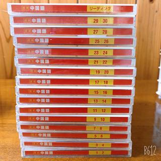 ユーキャン ピンズラー中国語