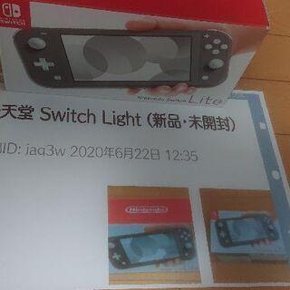 【お話し中】任天堂 Switch Light (新品・未開封) - 売ります・あげます