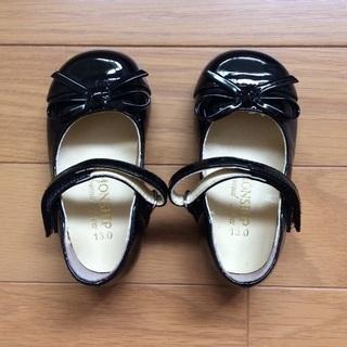 《新品》ベビー フォーマル靴 13.0cm