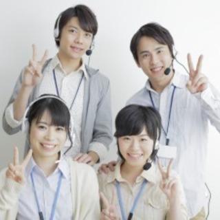 7月開始!安定月収18万以上~香春町でのオフィスワーク